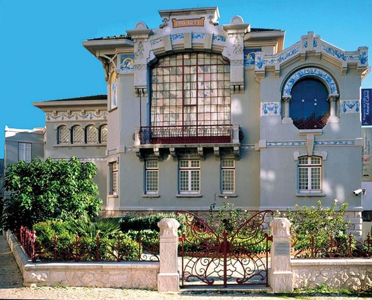 Maison Musée Anastacio Gonçalves - Lisbonne
